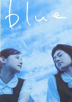 blue (2001)