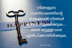Inspirational Life Quotes In Malayalam