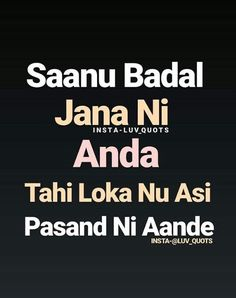 Hmmm Sikh Quotes, Desi Quotes, Girly Quotes, Hindi Quotes, Words Quotes, Funny Quotes, Quotes In Hindi Attitude, Quotes About Haters, Punjabi Love Quotes