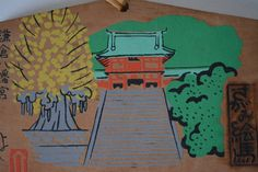 Japanese ema hand painted or screen printed wood by StyledinJapan