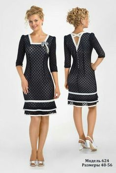 If you have a job which needs you to have a different set of clothing for work then shopping can get actually costly especially when you re simply going into the work force officefashionwomen – Artofit Elegant Outfit, Elegant Dresses, Cute Dresses, Vintage Dresses, Beautiful Dresses, Short Dresses, Cute Outfits, Formal Dresses, Karen