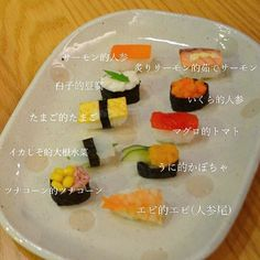 Toddler Meals, Kids Meals, Pet Water Fountain, Half Birthday, Japanese Food, Birthday Decorations, No Cook Meals, Baby Food Recipes, First Birthdays