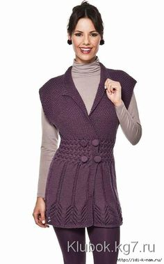 Lilac tunic with buttons, knitting 0 Knit Vest, Sweater Weather, Free Knitting, Crochet Lace, Free Pattern, Knitwear, Knitting Patterns, Wrap Dress, Tops