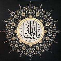 Work by Ayfer Güldal ✏️ Student's work 🙏🏻 Islamic Calligraphy, Calligraphy Art, Islamic Patterns, Foil Art, Cg Art, Islamic Art, Allah, Art History, Mandala