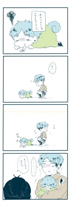 Puppy Eren and Levi // AoT