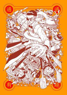 团队海报 插画 商业插画 雨田三石 - 原创作品 - 站酷 (ZCOOL) Creative Illustration, Graphic Design Illustration, Illustration Art, Graphic Design Posters, Graphic Design Inspiration, Graphic Art, Learn Art, Illustrations And Posters, Screen Printing
