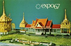Expo67 - Imagineering Disney -