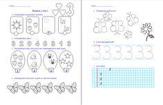 Materiale didactice de 10(zece): Numărul şi cifra 3, numărul şi cifra 0- clasa pregătitoare-M.E.M. Kindergarten Math Worksheets, Coloring Pages, Road Trip, Diagram, Bullet Journal, School, Blog, Crafts, Google