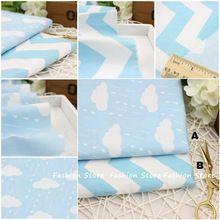 One pieces 40 * 50 cm azul tempo ou onda impresso Tecido de algodão para têxteis lar cama colchas de Tecido Tecido para Patchwork(China (Mainland))