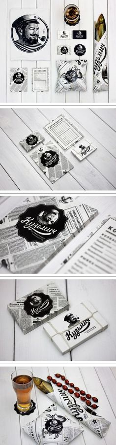 """Traditional smoked products """"Kuzmich"""" on Behance"""