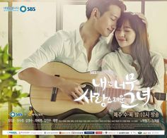 """[posters][내그녀] SBS releases official posters for K-drama """"My Lovely Girl"""" (내겐 너무 사랑스러운 그녀)."""