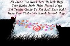Image result for new fb status love in hindi download