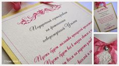 gift certificate for photographer