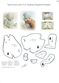 How to sew Froggy soft toy: pattern + tutorial / Как сшить Plushie Patterns, Doll Patterns, Bear Patterns, Teddy Toys, Fabric Animals, Fabric Toys, Bear Doll, Sewing Dolls, Stuffed Animal Patterns