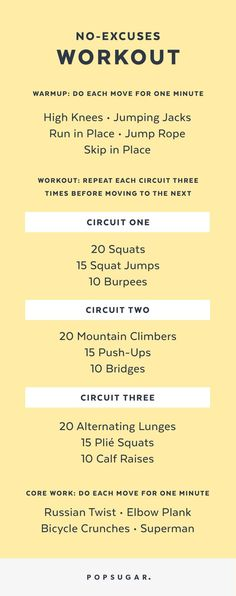 Printable No-Excuses Workout That You Can Do Anywhere - Hiit training - No Excuses Workout, Workout Bodyweight, Cardio Workouts, Fitness Workouts, Kettlebell Circuit, 30 Minute Hiit Workout, Crossfit Home Workouts, Fitness Diet, Group Workouts