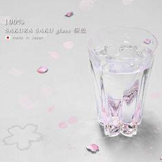 「SAKURASAKU glass 」
