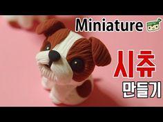 강아지 미니어쳐 만들기-시츄 만들기[고무인간] Shih Tzu/ dog miniature - YouTube