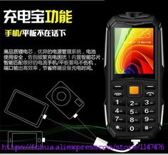 Nuclear power phone C9 13800mAh long standby power bank Dual sim cards mobile