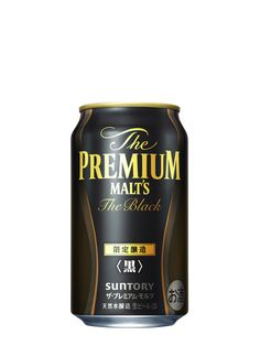 Icon Package, Japanese Beer, Coffee Packaging, Elon Musk, Packaging Design, Canning, Logo, Drinks, Juices