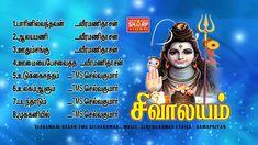 Audio Songs Free Download, Mp3 Music Downloads, Shiva Songs, Lord Shiva Hd Wallpaper, Devotional Songs, Jukebox, Lyrics, Youtube, Meditation