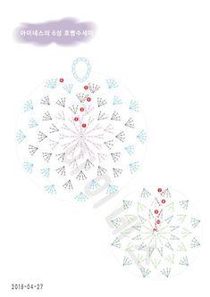 Crochet Chart, Crochet Granny, Crochet Motif, Crochet Patterns, Crochet Flower Tutorial, Crochet Flowers, Yarn Crafts, Diy And Crafts, Crochet Scrubbies