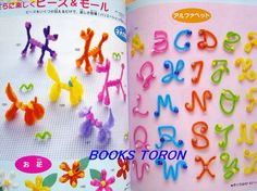 Pretty Pipe Cleaner Mascot/Japanese Craft Book/558 - EBay