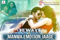 Manma Emotion Jaage | Dilwale | Mp3 Songs Download