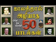 Audio Songs Free Download, Old Song Download, Mp3 Music Downloads, Tamil Video Songs, Tamil Songs Lyrics, Song Lyrics, Film Song, Mp3 Song, 70s Songs