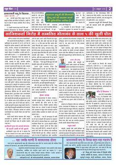 News Post 20-10-2013 Page 2