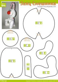 Заяц Смешинка bunny rabbit felt pattern ideas design craft diy