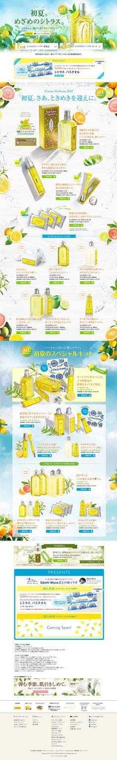 シトラスヴァーベナ【スキンケア・美容商品関連】のLPデザイン。WEBデザイナーさん必見!ランディングページのデザイン参考に(アート・芸術系) Website Layout, Web Layout, Layout Design, Best Web Design, Site Design, Beauty Web, Japan Design, Ui Web, Editorial Layout