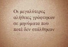 👌 Greek Quotes, Tattoo Quotes, Psychology, Life Quotes, Psicologia, Quotes About Life, Quote Life, Living Quotes, Quotes On Life