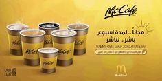 عروض الفطور من ماكدونالدز السعودية اليوم الاحد 1/4/2018 - https://www.3orod.today/saudi-arabia-offers/%d8%b9%d8%b1%d9%88%d8%b6-%d8%a7%d9%84%d9%85%d8%b7%d8%a7%d8%b9%d9%85/%d8%b9%d8%b1%d9%88%d8%b6-%d8%a7%d9%84%d9%81%d8%b7%d9%88%d8%b1-%d9%85%d9%86-%d9%85%d8%a7%d9%83%d8%af%d9%88%d9%86%d8%a7%d9%84%d8%af%d8%b2-%d8%a7%d9%84%d8%b3%d8%b9%d9%88%d8%af%d9%8a%d8%a9-%d8%a7%d9%84.html