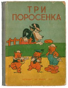 → 3 little pigs | Tri Porosjonka (Drei Schweinchen), Soviet Union, 1937