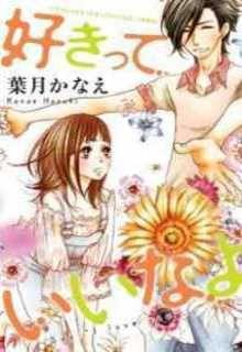 Mei Tachibana, es una chica tranquila y modesta, tiene 16 años, pero ha gastado sus años de instituto sin hacer amistad o conseguir un novio debido a un incidente de niñez que le hizo llegar a pensar que aquella gente la traicionaría en cualquier momento. Cuando conoce al chico popular Yamato Kurosawa, quien se interesa en ella, comienza una relación que Mei comienza a diversificar y a hacer amistad con otras personas.