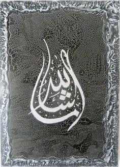 """"""" maşaallah """" acrylic painting on canvas"""