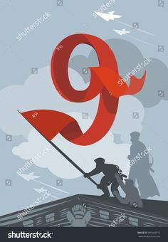 Amazing Art, Congratulations, Symbols, Letters, Graphic Design, Abstract, Drawings, Illustration, Red Army