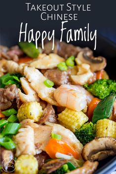 This Happy Family Stir Fry recipe is a wonderful combination of beef, chicken an. - This Happy Family Stir Fry recipe is a wonderful combination of beef, chicken and shrimp, all cooke - Easy Chinese Recipes, Asian Recipes, Healthy Recipes, Chinese Shrimp Recipes, Chinese Meals, Chinese Desserts, Vegetable Recipes, Chicken Recipes, Vegetable Dish