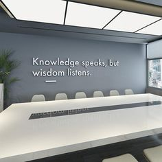 Wisdom Listens, 3D Wall Art, Office Decor, Office Wall Art, Meeting Room, Office Art, Wall Decor, 3D, Office Quotes, Quotes - SKU:KSWL