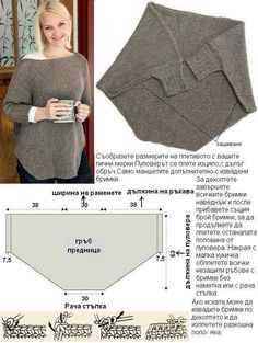 This should be easy enough to figure out right knitting patterns – Artofit Knitting For Beginners, Easy Knitting, Knitting Patterns, Sewing Patterns, Crochet Patterns, Crochet Cardigan Pattern, Crochet Blouse, Crochet Shawl, Knit Crochet
