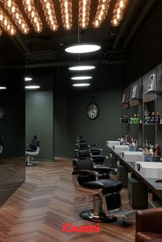 Elegance and intimate atmosphere at the Barber's Riemen, Zürich. Light is provided by floating Isola. Barber, Innovation, Wellness, Lighting, Elegant, Furniture, Home Decor, Classy, Decoration Home