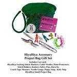 Project Bag Gift set  $60.00