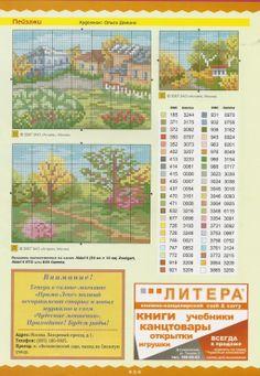 Gallery.ru / Фото #6 - ЧМ ручная вышивка 2007 05 - tymannost