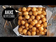 Συνταγή για λουκουμάδες από τον Άκη Πετρετζίκη. Κλασικοί λουκουμάδες με μέλι, σουσάμι και κανέλα. Ιδανικοί για σνακ και για παιδικά πάρτυ! Θα ενθουσιαστείτε! Sweets Recipes, Greek Recipes, Dumplings, Pretzel Bites, Donuts, Honey, Bread, Baking, Ethnic Recipes