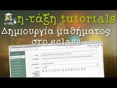 Δημιουργία μαθήματος στο eclass του Πανελλήνιου Σχολικού Δικτύου - YouTube