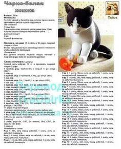 вязание крючком кошек схемы и описание: 26 тыс изображений найдено в Яндекс.Картинках
