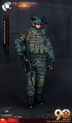 Snow Leopard Commando-Camo Chemise 1//6 Scale-FLAGSET Action Figures