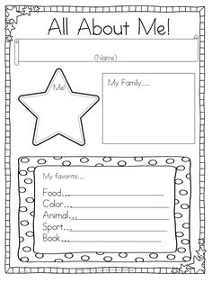 About me writing template 1st grade teaching stuff for About me template for students