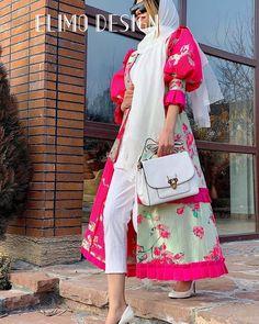 Order contact my whatsapp number 7874133176 Abaya Fashion, Muslim Fashion, Kimono Fashion, Star Fashion, Girl Fashion, Womens Fashion, Fashion Drawing Dresses, Fashion Dresses, Basic Wear