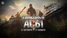 Лучшие Реплеи Недели с Кириллом Орешкиным #106 World of Tanks